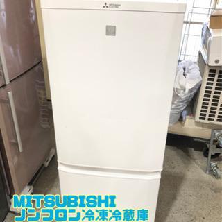 MITSUBISHI ノンフロン冷凍冷蔵庫 146L 20…