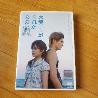 【DVD】天使がくれたもの