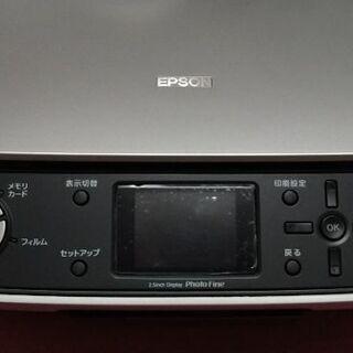【ジャンク品】EPSONプリンター PM-A890