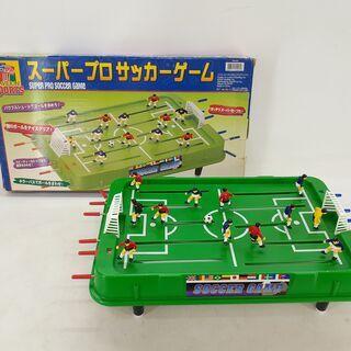 レトロテーブルサッカー パビリオン