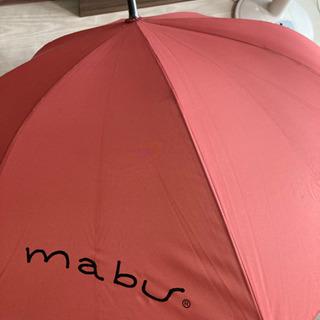 mabuの傘+ビニール傘オマケ