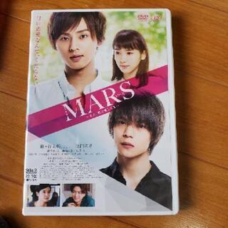 【DVD】MARS(マース)~ただ,君を愛してる~