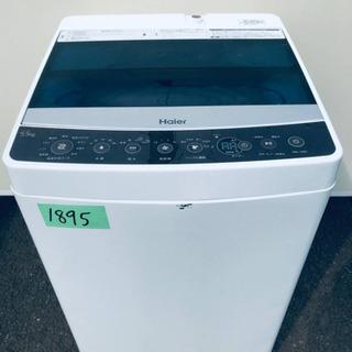 ①✨2019年製✨1895番 Haier✨全自動電気洗濯機…
