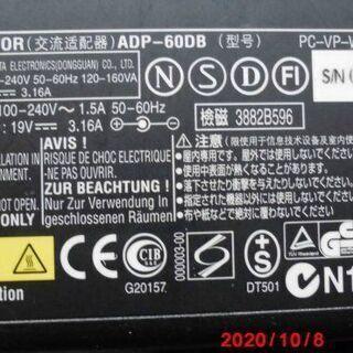 【ネット決済・配送可】メーカー純正 NEC ACアダプター 19...