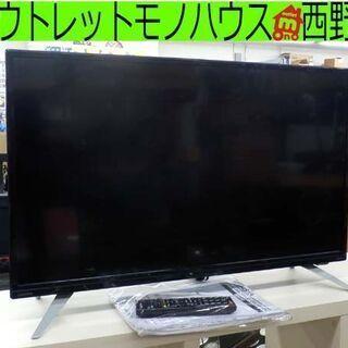 ▶液晶テレビ 32インチ 2018年製 ドウシシャ DOL32H...