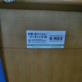 【静岡・山梨】新型コロナウイルス対策について - 地元のお店