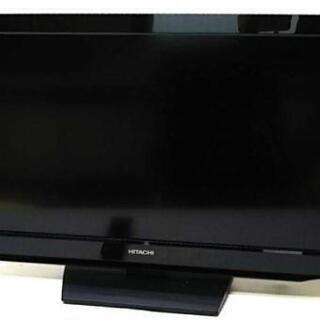 日立32インチ液晶テレビ 外付けHDD録画可能!録画用HDD付属!