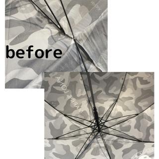 カーボン素材の傘修理専門店  ルーブルー