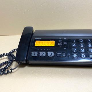 《お譲り先決まりました》FAX電話機 UX-D20CL&F…