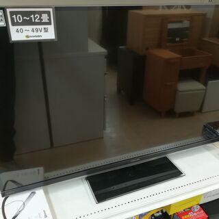 半年間の動作保証付!TOSHIBA42インチ液晶テレビ