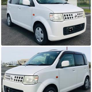 ⭕️H20年式日産オッティMT車
