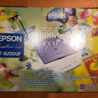 EPSON GT8200UF スキャナー