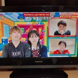 値下げTOSHIBA LCD 19インチ