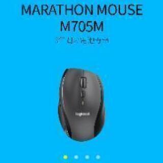 【ネット決済】➊新品同様、無線ゲーミングマウス