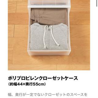 【値下げ】無印ポリプロピレン クローゼットケース、衣装ケー…