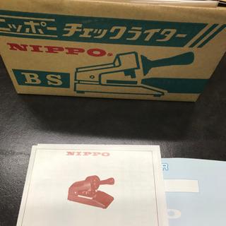 【在庫処分価格】【新品】NIPPOチェックライター
