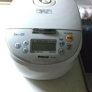 値下げ!2006年製ナショナル炊飯器 一升炊き