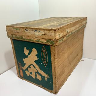 大きな 茶箱 木箱 収納箱 昭和 レトロ