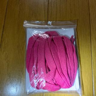 【今週100円】【新品】『靴紐ピンク』