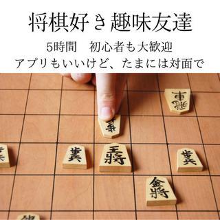 将棋好き(値下・時間延長)