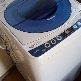 洗濯機 ¥3,000