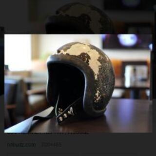ヘルメットください