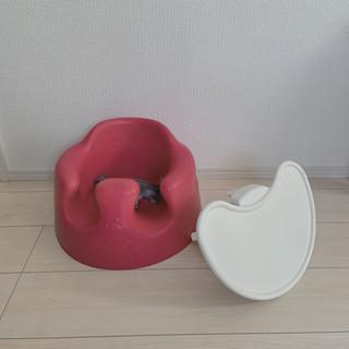 バンボベビーソファ プレートレイセット|専用腰ベルト付き  ピンク