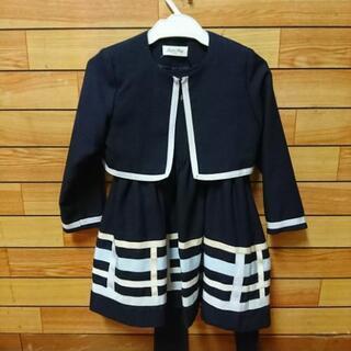 女の子 式服 フォーマル  サイズ110