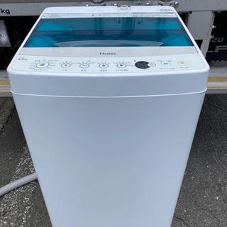 HAIER 4.2kg 全自動洗濯機 2017年製