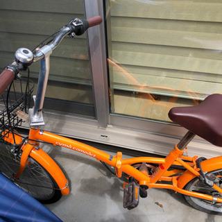折りたたみ自転車 中古 オレンジ色