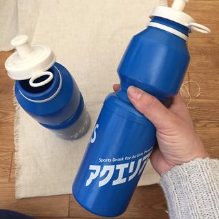未使用品☆アクエリアス ボトル 2本 - 生活雑貨