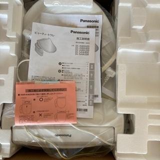 Panasonicビューティトワレ(泡コートAWK200ホワイト)の画像