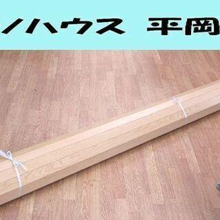 フローリングカーペット 6畳用 260×350cm 木目 ナチュ...