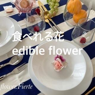 edible flower食べれるお花でIKEA食器で簡単テーブル