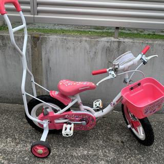 ブリジストン  幼児用自転車 値下げしました