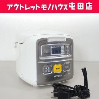 マイコン炊飯ジャー 2018年製 3合炊き TIGER JAI-...