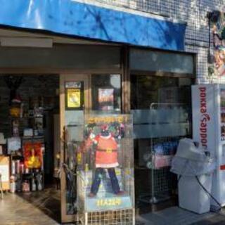 江戸川区で美容師 理容師、アルバイト募集