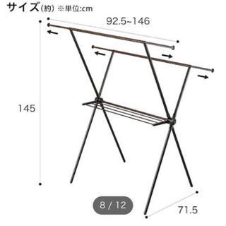 物干し − 東京都