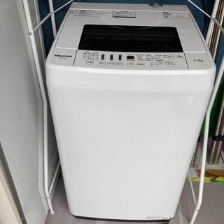 💕【取付無料】ハイセンス 4.5Kg 洗濯機 2018年製