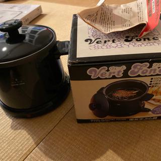 電気天ぷら鍋