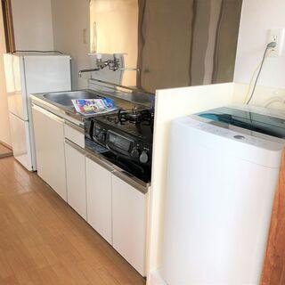 1K インターネット無料 エアコン・家電付き バストイレ別