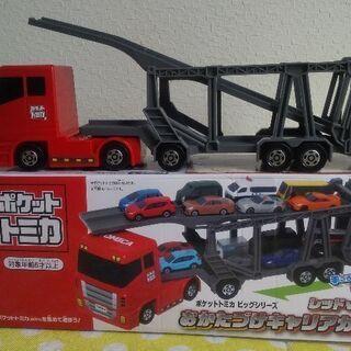 『取引中』ポケットトミカ おかたづけキャリアカー&ミニカー - 佐賀市