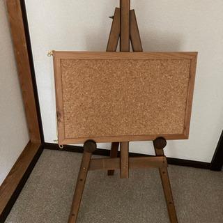 木製パネルスタンド イーゼル