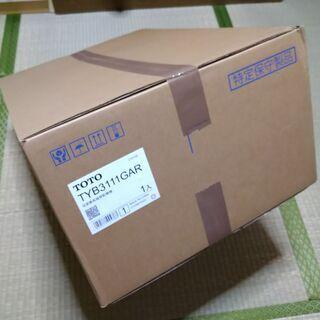 手渡し商品★新品 未開封 TYB3111GAR お買い得!★