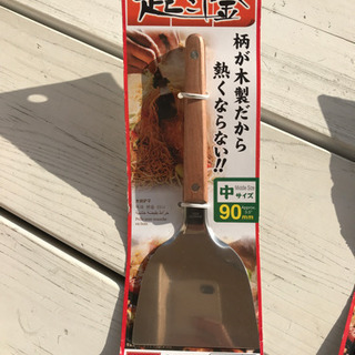 BBQ  グッズ - 豊川市