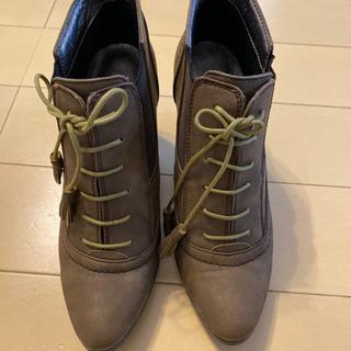 23センチ茶色の靴