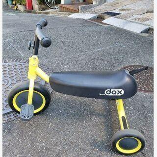 【ネット決済】折りたためる三輪車