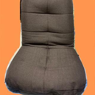 【ネット決済】座椅子