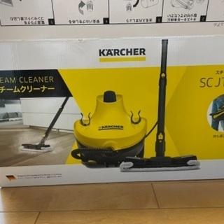 ケルヒャー スチームクリーナー SC JTK10