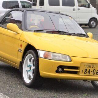 SSR タイプC 15インチ 希少サイズ 4本セット タイヤはおまけ